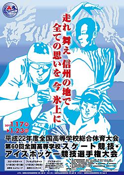 ShinkiYamamoto2011.JPG